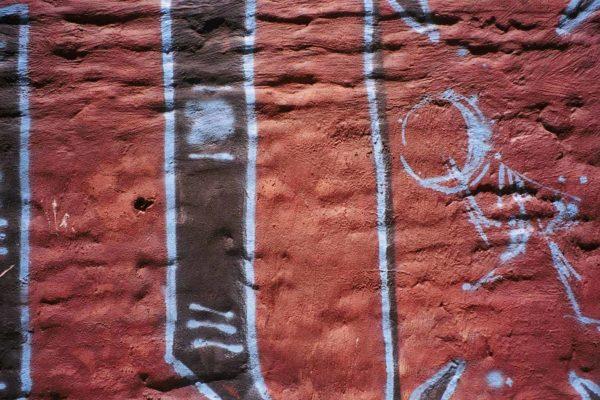 Abstract Graffiti 2